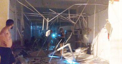 Quadrilha explode agência bancária de Buriti, no MA